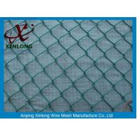 Buy cheap Heavy Duty Chain Link Fence For School Sport , Mesh size 50 * 50mm from wholesalers