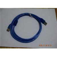 Buy cheap USB A/M to B/M , USB2.0 Sync Cable, for Printer/Programming device,etc from wholesalers