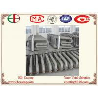 Buy cheap High Quality Heat-resistant Cast Alloy Steel Radiant Heating Tubes for Industrial Electric Furnace EB13154 from wholesalers