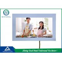 Buy cheap Four Wire Resistive Smart Home Touch Panel 9.7 4 Layer With Analog from wholesalers