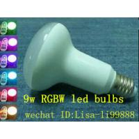 9w RGB LED bulb with remote control color change led bulbs lights spotlight Manufactures