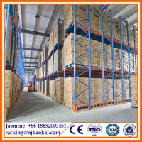 Buy cheap warehouse drive in rack heavy duty pallet rack handling logistic actory supplier from wholesalers
