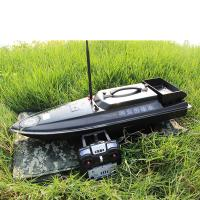 Buy cheap High Performance Price Ratio Single Boat  Hull  RC Bait Boat from wholesalers