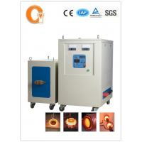 Buy cheap Metal Shaft Induction Heating Equipment For Hardening / Quenching from wholesalers