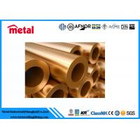 Buy cheap CuNi Pipe C70600 Copper Nickel 90/10 Seamless Copper Nickel Pipe from wholesalers