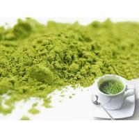 Buy cheap Healthy Fat Burning Green Tea Matcha Powder With Steamed Processing from wholesalers