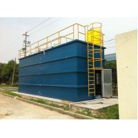 Buy cheap Custom MBR Wastewater and Package Sewage Treatment Plant  for Domestic and Industrial from wholesalers