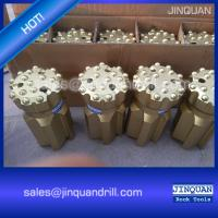 Buy cheap China rock drilling tools button bit drill parts from wholesalers