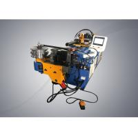 Buy cheap Multi Axis Double Moulds Full Automatic Pipe Bender With Assistant Pushing Function product