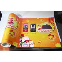 Wholesale Safety And Health Plastic Film Food Packaging Roll , Ten Color Stretch Film Roll from china suppliers