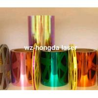 Buy cheap Spangle Film/Sequins from wholesalers