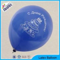 Buy cheap 12inch 2.8gr Cheap Latex Party Supplies Helium Balloons Wholesale from wholesalers