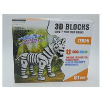 Wholesale Soft EVA Foam DIY 3D Building Blocks Educational Toys 81 Pcs Zebra Tiger Horse Set from china suppliers