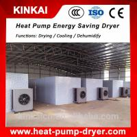 Hot selling vegetable drying machine,fruits dryer,fish drying machine Manufactures