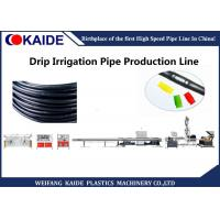 Buy cheap High Speed PE Drip Irrigation Pipe Production Line / Cylindrical Dripline Extrusion Machine from wholesalers