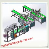 Buy cheap Automatic  mask production  line   ,disposable surgical & N95 masks machine Line to worldwide from wholesalers