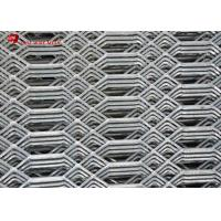 Buy cheap Expanded Sheet Metal Mesh / Expanded Metal Grating 3.0 Mm Thickness from wholesalers
