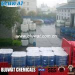 Buy cheap Water Purifying Chemicals Polymer Coagulant of Polyelectrolyte Equivalent To Floquat Coagulant from wholesalers