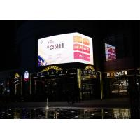 Buy cheap P6 Outdoor Fixed Led Display Right Angle Corner Building Install Seamless Splicing from wholesalers