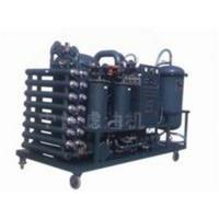 Buy cheap Sell Lubrication oil regeneration purifier from wholesalers