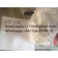 Buy cheap Hep high purity Research Chemical Powders Stimulant Hep Powder Lab white Powder Hep from wholesalers