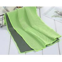 Buy cheap Microfiber full printed natural soft outdoor warmer yoga towel high quality microfiber yoga towel, microfibre travel from wholesalers
