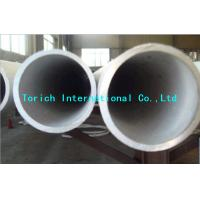 Buy cheap ASTM B163Stainless Steel Inconel Tube Monel400 , Nicu30Fe Incoloy 825 Tube from wholesalers