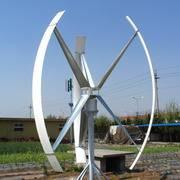 vertical axis wind turbine for sale Manufactures