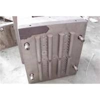 Buy cheap Cable Tie Mould ,Nylon Cable Tie Mould,Self-locking cable tie mould from wholesalers