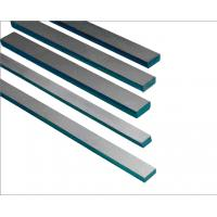 Buy cheap Tungsten Carbide Plates from wholesalers
