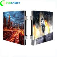 Buy cheap 2mm Pixel Pitch P2 P2.87 Full HD Led Panel 512 X 512 256 X 256 By COB SMD1515 LED Chip from wholesalers