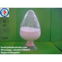 Buy cheap API Probucol Powder Pharma Raw Materials CAS 23288-49-5 White Appearance from wholesalers