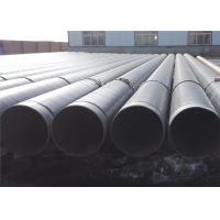 Buy cheap 10 Inch Schedule 40 Anti Corrosion Pipe / 3PE FBE Coated Pipe X42 X52 X60 X70 X80 from wholesalers