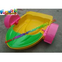Wholesale Swimming Pool Funny Kids Plastic Paddle Boat / Adult Water Bumper Boats For Park from china suppliers