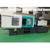 Buy cheap Professional Automatic Small Cap Injection Molding Machine Blue And White Color product