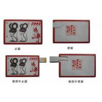Buy cheap Credit Card USB Drive from wholesalers