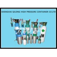 Medical High Pressure Gas Bottles 13.4L Wirh Aluminum AA6061 Manufactures