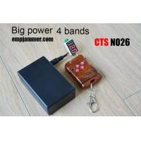 Buy cheap 4 Bands High Power Emp Jammer For Wukong BMW Ferrari Crocodile Table Games from wholesalers