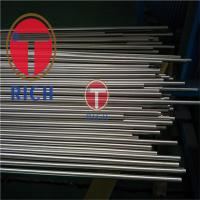 Buy cheap Torich Gb/t3090 Stainless Steel Tube Small Diameter 0.3 - 6mm Round Shape from wholesalers