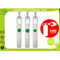 Buy cheap Carbonic Oxide High Purity Gases 99.999% Dry Ice CO2 Carbonation from wholesalers