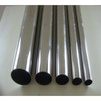 Buy cheap Bright Annealed Sanitary Stainless Steel Tubing Sch 10 / 40 Thin Wall ASTM A554 from wholesalers