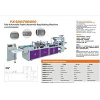 Fully Automatic Plastic Abnormity Bag Making Machine Manufactures