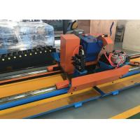 Buy cheap Tengtian factory hot sale h.f pipe welding production line automatic steel pipe cold cutting machine from wholesalers
