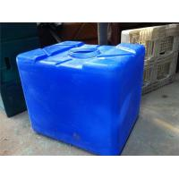 Buy cheap New Design IBC Plastic Tank from wholesalers