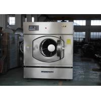 Buy cheap 70KG Commercial Washing Machine , Heavy Duty Laundromat Washer And Dryer from wholesalers