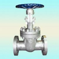 Buy cheap China Gate Valves from wholesalers