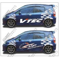 Buy cheap Car Stickers from wholesalers