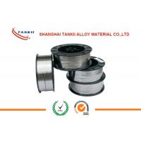 Buy cheap 1.6mm high quality and competitive price Monel K500 wire for thermal spray from wholesalers