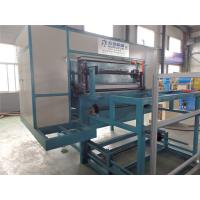 Buy cheap Coal Fuel Type Egg Tray Production Line , Roller Type Paper Egg Tray Moulding Machine from wholesalers