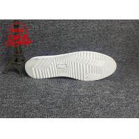 Buy cheap 10.1 PH Precipitated Calcium Carbonate Powder For Rubber Shoes 96.5 - 97% Whiteness from wholesalers